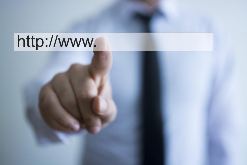 domenenavn og registrering av domene