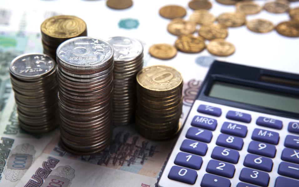 Penger og kalkulator